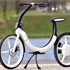 VW Bik.e &#8211; Electric bicycle instead of a spare tire?